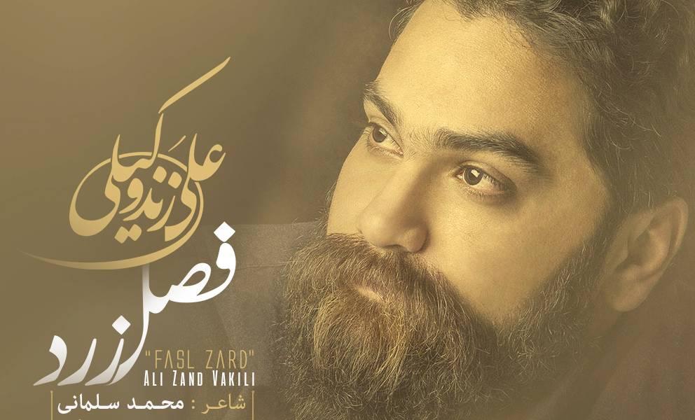 از طریق سایت خبری و تحلیلی «موسیقی ایرانیان» آنلاین بشنوید و دانلود کنید