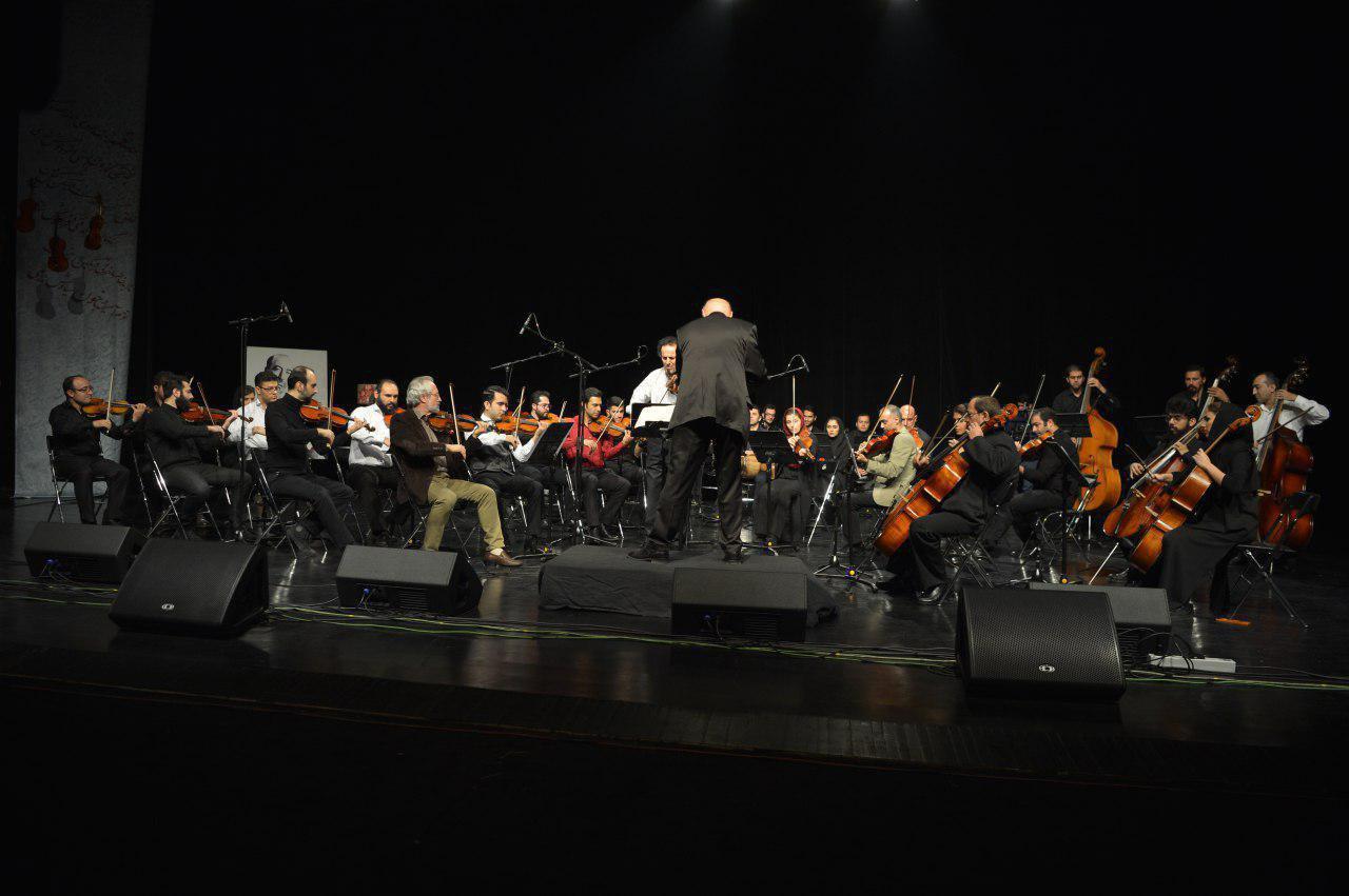 با اجرای ارکستر پنجاه نفرى به رهبری «فرهاد فخرالدینی»