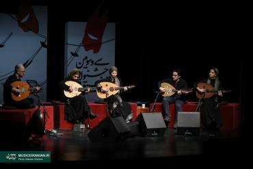 گروه بربط نوازی شهرام غلامی در نیاوران به روی صحنه رفت | گزارش تصویری «موسیقی ایرانیان»