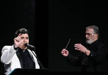همنوایی ارکستر ملی ایران با سالار عقیلی در جشنواره موسیقی فجر