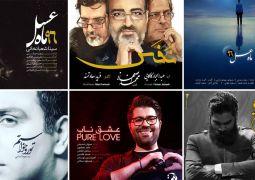 جزئیات قطعات ویژه برنامههای تلویزیون ویژه ماه مبارک رمضان