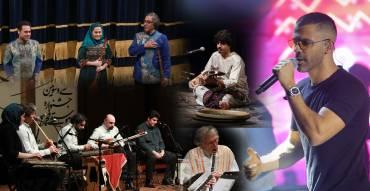 گزارش های کامل «موسیقی ایرانیان» از هشتمین شب سی و سومین جشنواره موسیقی فجر