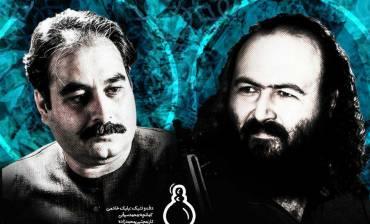 کنسرت موسیقی ایرانی گروه «ماهور» در تبریز برگزار می شود