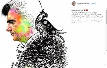 آرزوی خواننده سرشناس برای محمدرضا شجریان | عکس