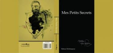 رونمایی کتاب و آلبوم مهران مختارپور درنمایشگاه پاریس