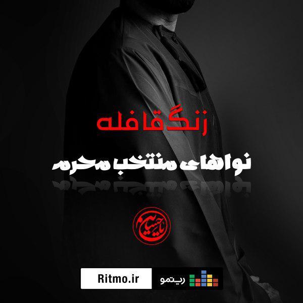 از طریق سایت «ریتمو»