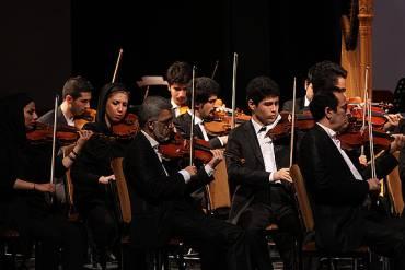 اجرای سه نوازنده ارکستر ملی ایران با ارکستر «امیلیا رومانیا»