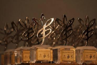 فراخوان دوازدهمین جشنواره ملی موسیقی جوان منتشر شد