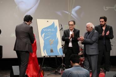 نخستین جایزه ترانه افشین یداللهی با معرفی برندگان به کار خود پایان داد | گزارش تصویری «موسیقی ایرانیان»