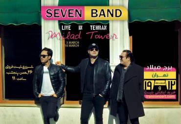 جدیدترین کنسرت گروه موسیقی «سون» در تهران برگزار می شود