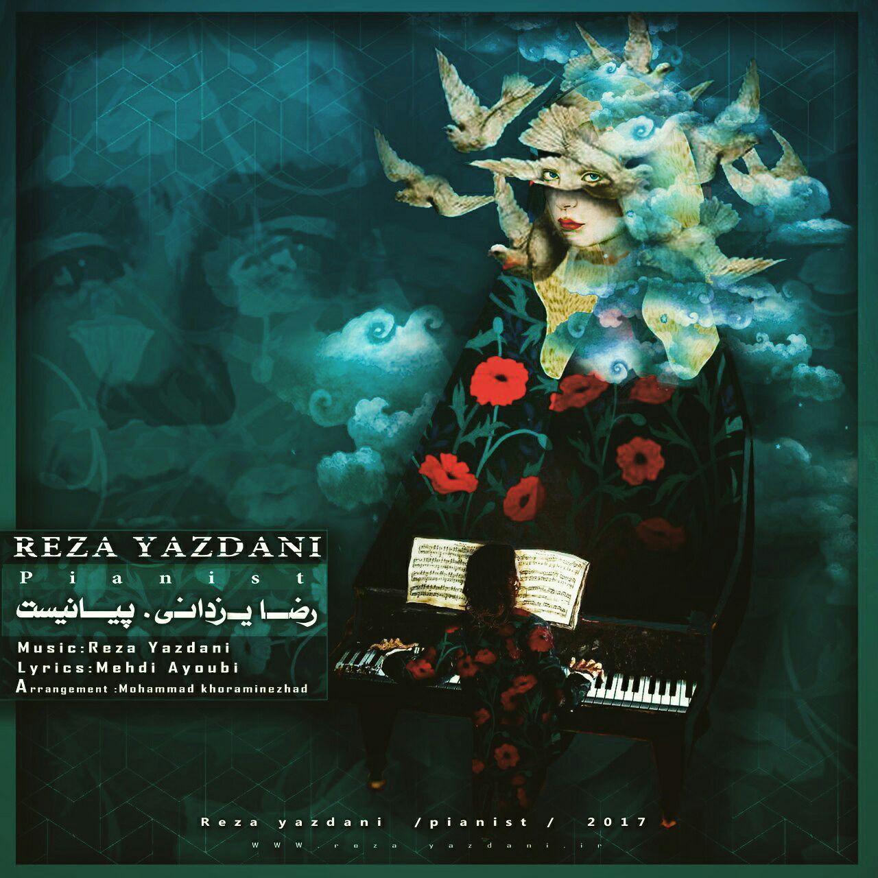 این قطعه را از «موسیقی ایرانیان» آنلاین بشنوید و دانلود کنید