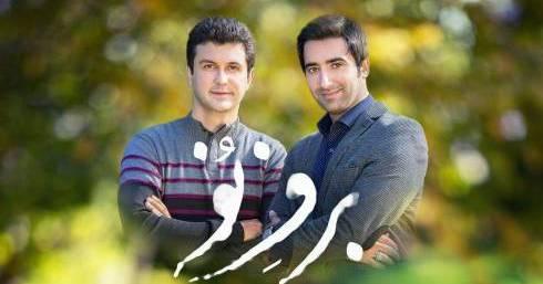 به آهنگسازی «هامون بهرامی مقدم» و خوانندگی «محمد کوزه گر»
