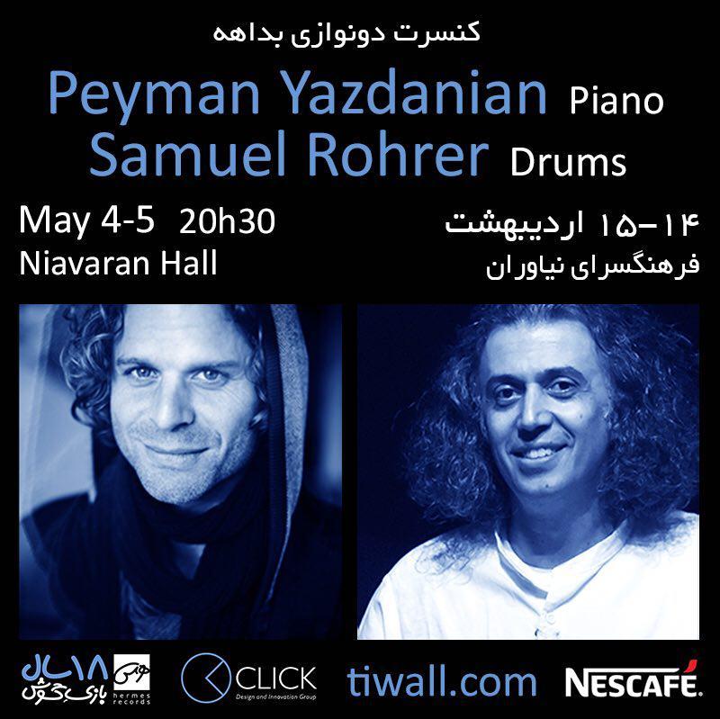 رامین صدیقی از سه کنسرت و یک فستیوال تا پایان شهریور خبر داد
