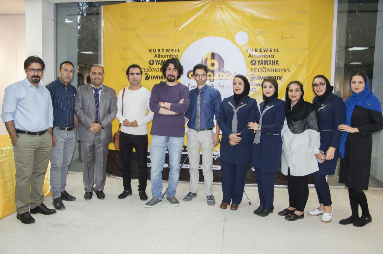 به همت مرکز موسیقی «بتهوون شیراز»