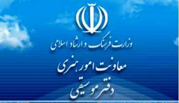 370x212 - توضیح دفتر موسیقی درباره کنسرت الیاس یالچینتاش در ایران