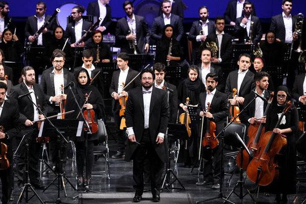 کنسرت «آیسو» در سالگرد تاسیس یک انجمن