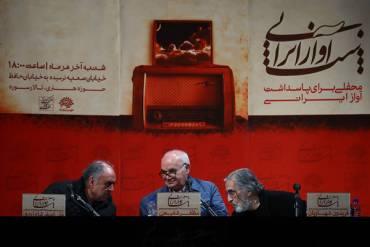 جزییات اختتامیه دومین دوره «شب آواز ایرانی» اعلام شد