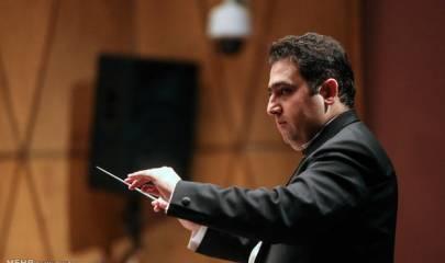 سهراب کاشف رهبری ارکستر کنسرت هنرستان موسیقی دختران را برعهده گرفت