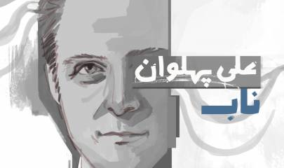 قطعه «ناب» اثر تازه علی پهلوان منتشر شد | دانلود
