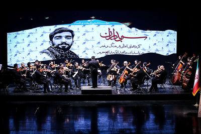 """با اجرای اجرای سمفونی """"پیروزی"""" به آهنگسازی مجید انتظامی   موسیقی ایرانیان"""
