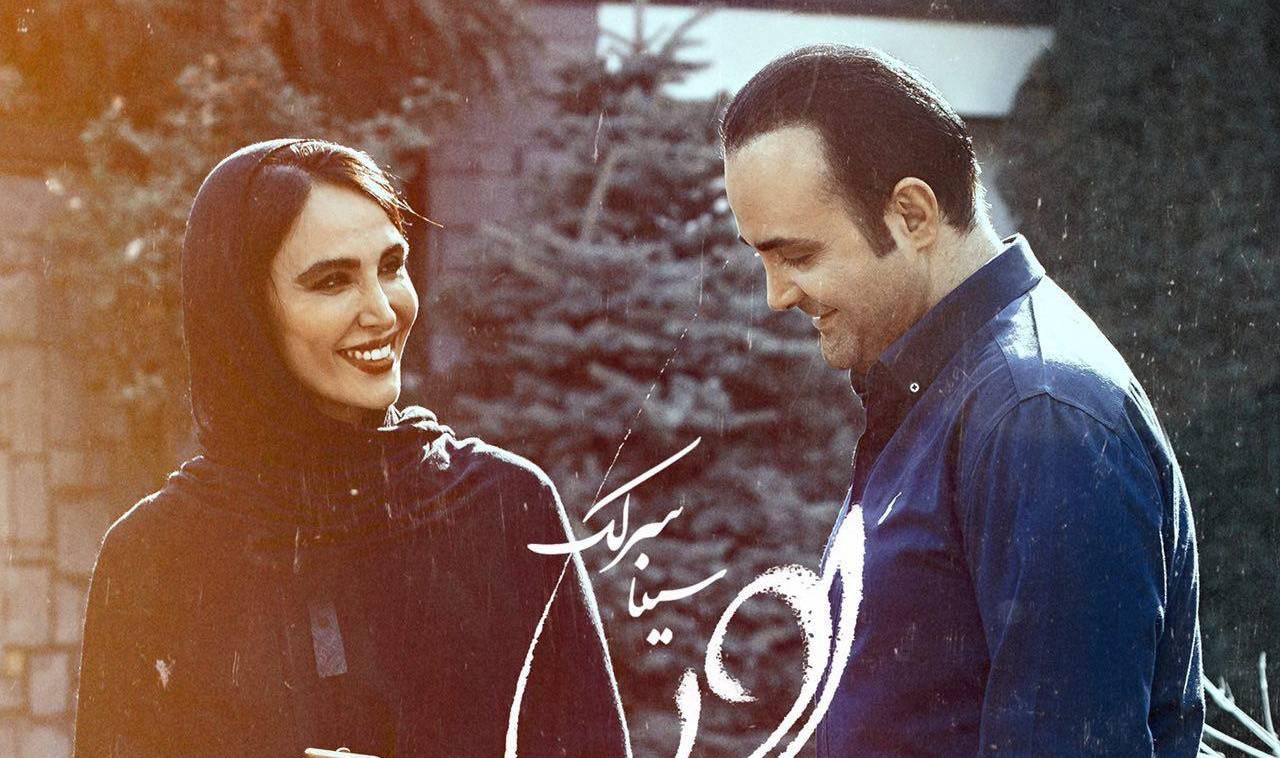 آنلاین از موسیقی ایرانیان بشنوید