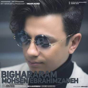 آهنگ جدید محسن ابراهیم زاده با نام «بی قرارم» منتشر شد | دانلود