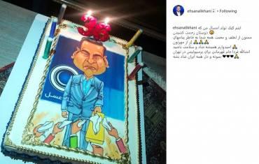 بامزه با احسان علیخانی روی کیک تولدش عکس 370x235 - شوخی بامزه با احسان علیخانی روی کیک تولدش/ عکس
