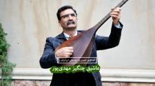 گفتگوی تصویری موسیقی ایرانیان با «چنگیز مهدیپور» یکی از معروفترین عاشیقهای معاصر ایران