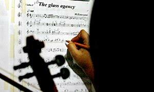 آواز اصفهان ثبت جهانی شود