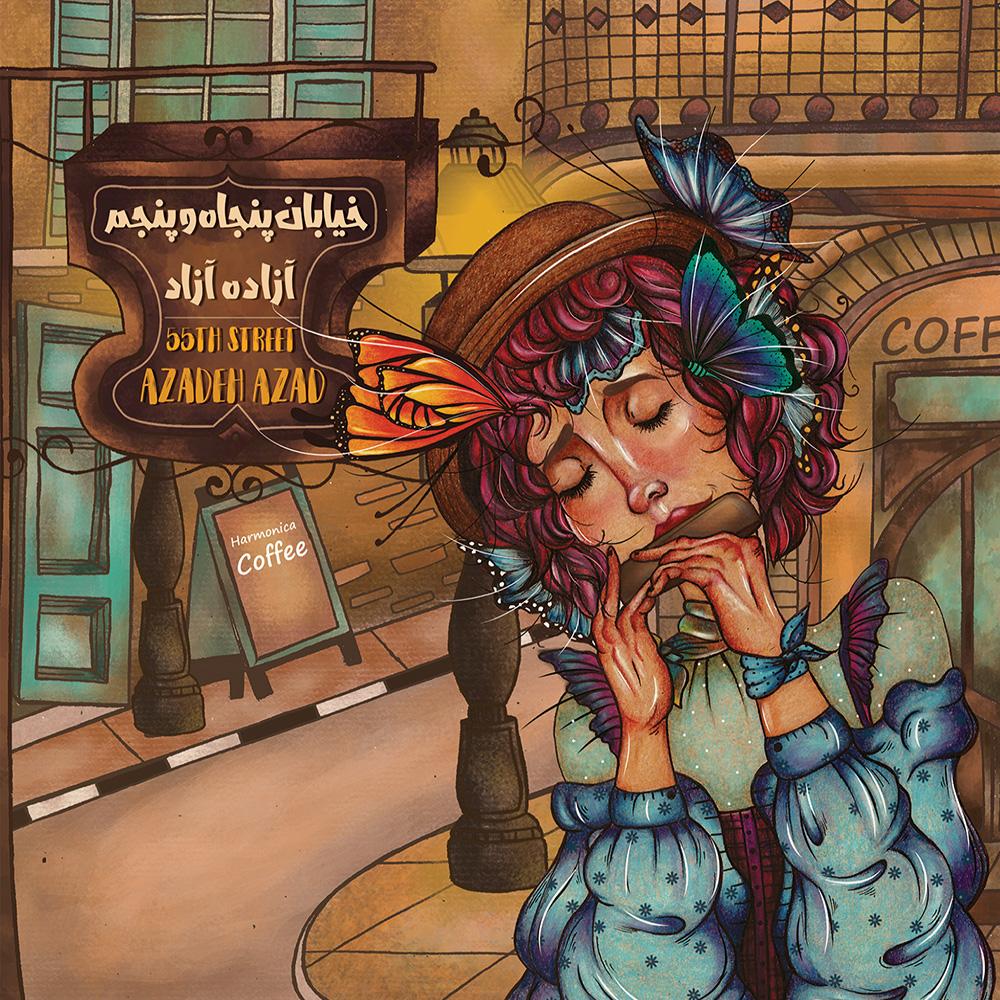 آلبوم «خیابان پنجاه و پنجم» از آزاده مهدوی آزاد راهی بازار شد
