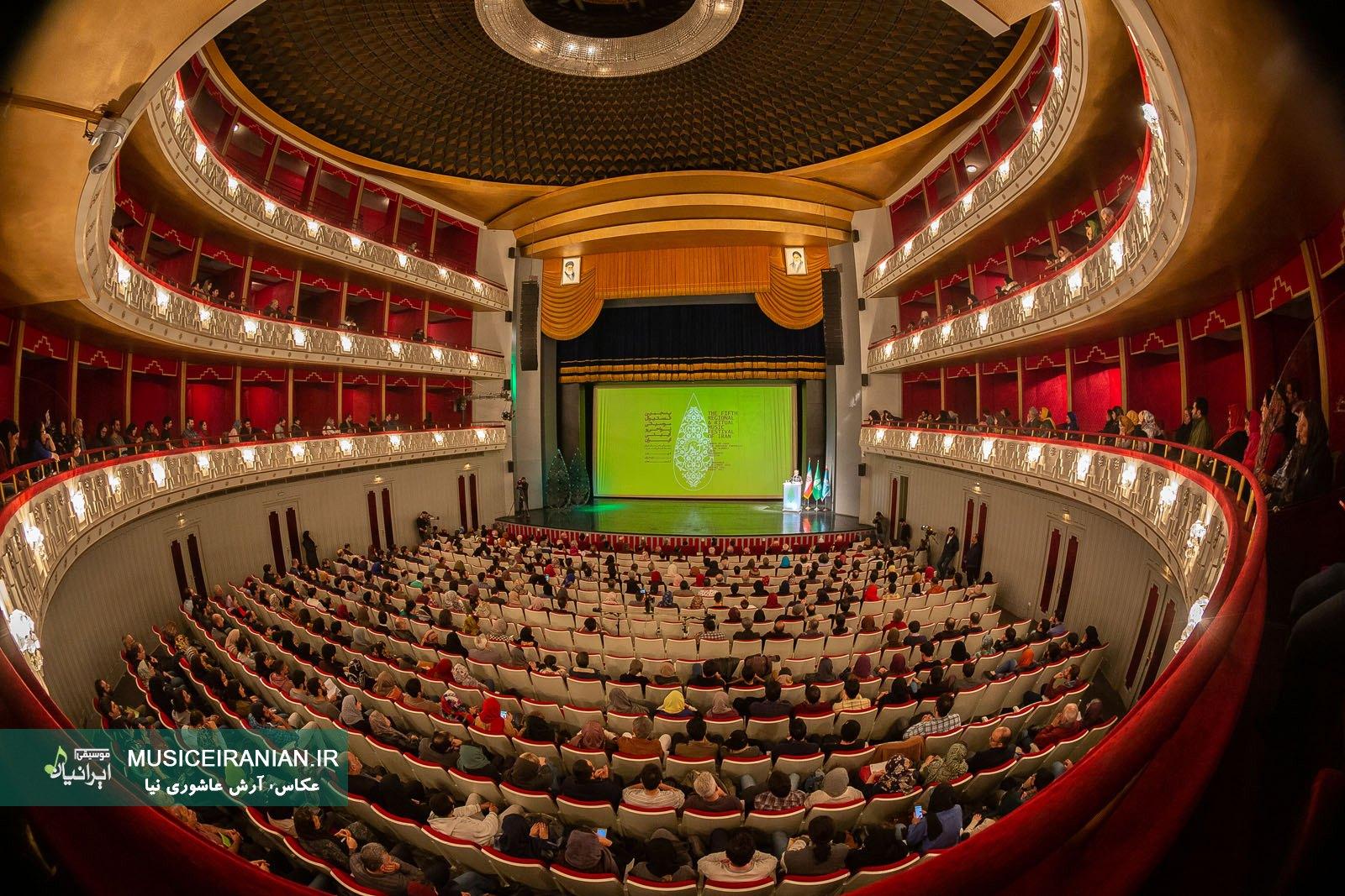 مراسم اختتامیه پنجمین فستیوال موسیقی «آینهدار» برگزار شد