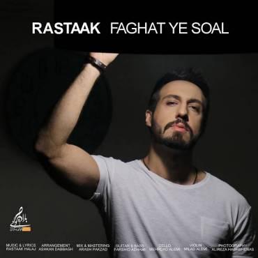 Rastaak Faghat Ye Soal mp3 image 370x370 - آهنگ جدید رستاک حلاج با عنوان «فقط یه سؤال» را دانلود کنید