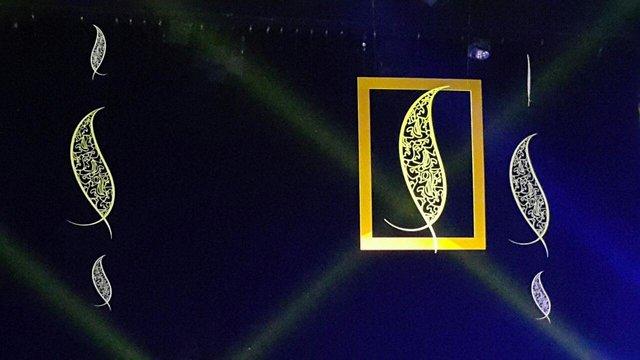 نگاهی به جدول اجراهای جشنواره موسیقی فجر
