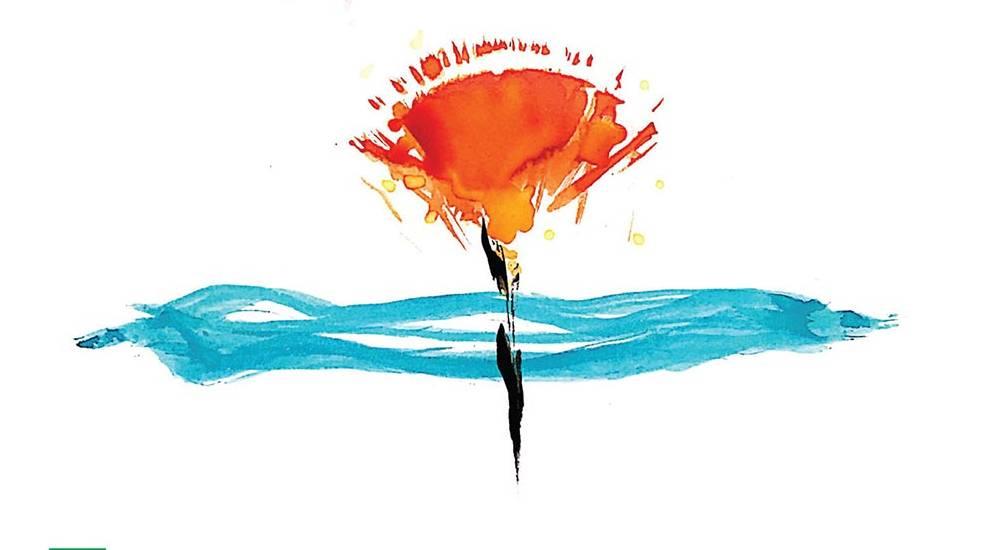 آلبوم موسیقی «افرا» توسط انتشارات ماهور منتشر شد