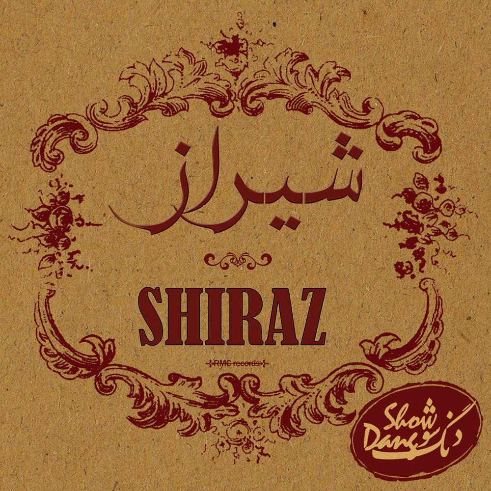آلبوم «شیراز» تازه ترین اثر از گروه موسیقی دنگ شو راهی بازار شد