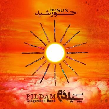 آلبوم خورشید از گروه پیلدم منتشر شد