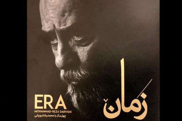 معرفی آلبوم «زمان» به آهنگسازی محمدرضا درویشی