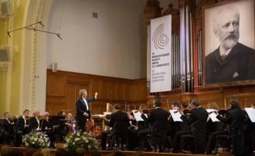 چایکوفسکی؛ المپیک موسیقی کلاسیک 370x226 - آزمون چایکوفسکی؛ المپیک موسیقی کلاسیک