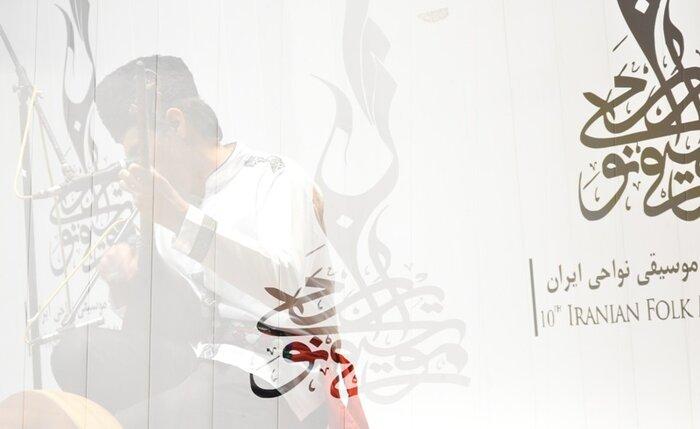 دوازدهمین جشنواره موسیقی نواحی ایران فراخوان داد