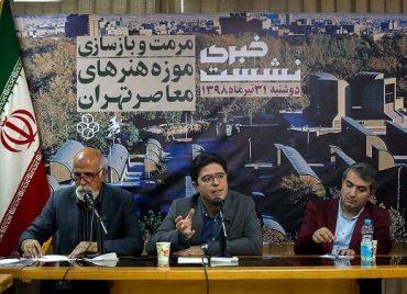 مدیرکل هنرهای تجسمی: از فرح پهلوی شکایت میکنیم