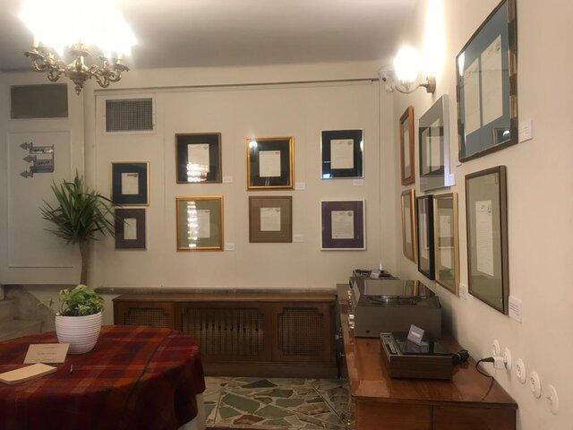 خاطره بازی با اسناد موسیقی فیلم در خانه موزه بتهوون