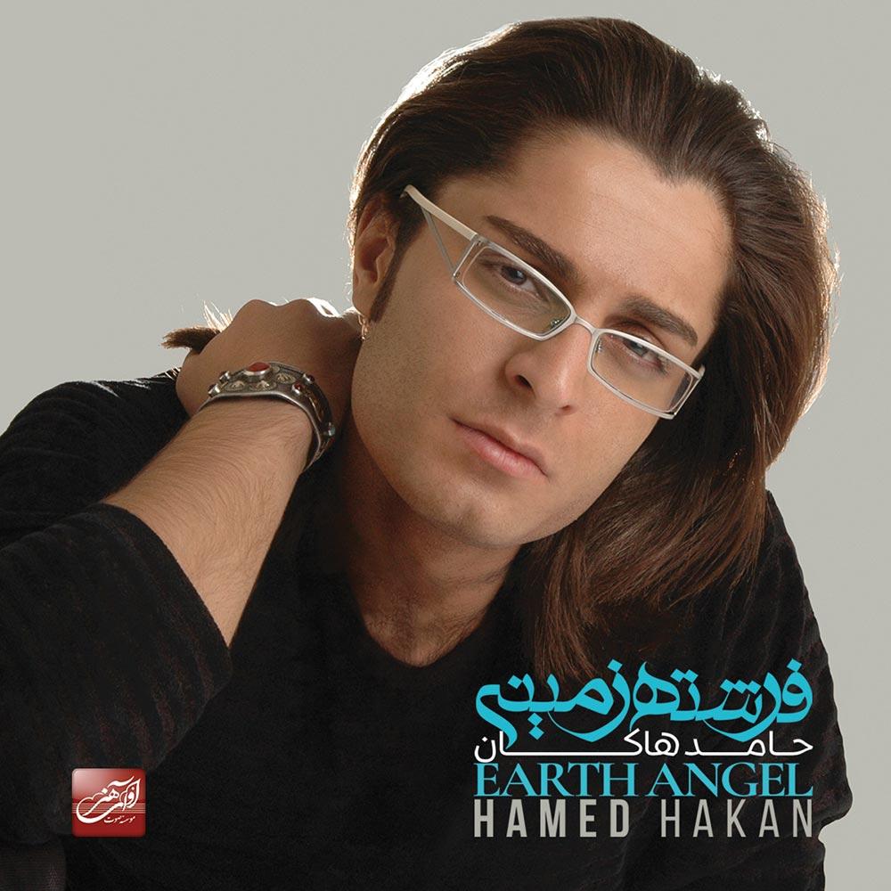 آلبوم «فرشته زمینی» با صدای حامد هاکان منتشر شد