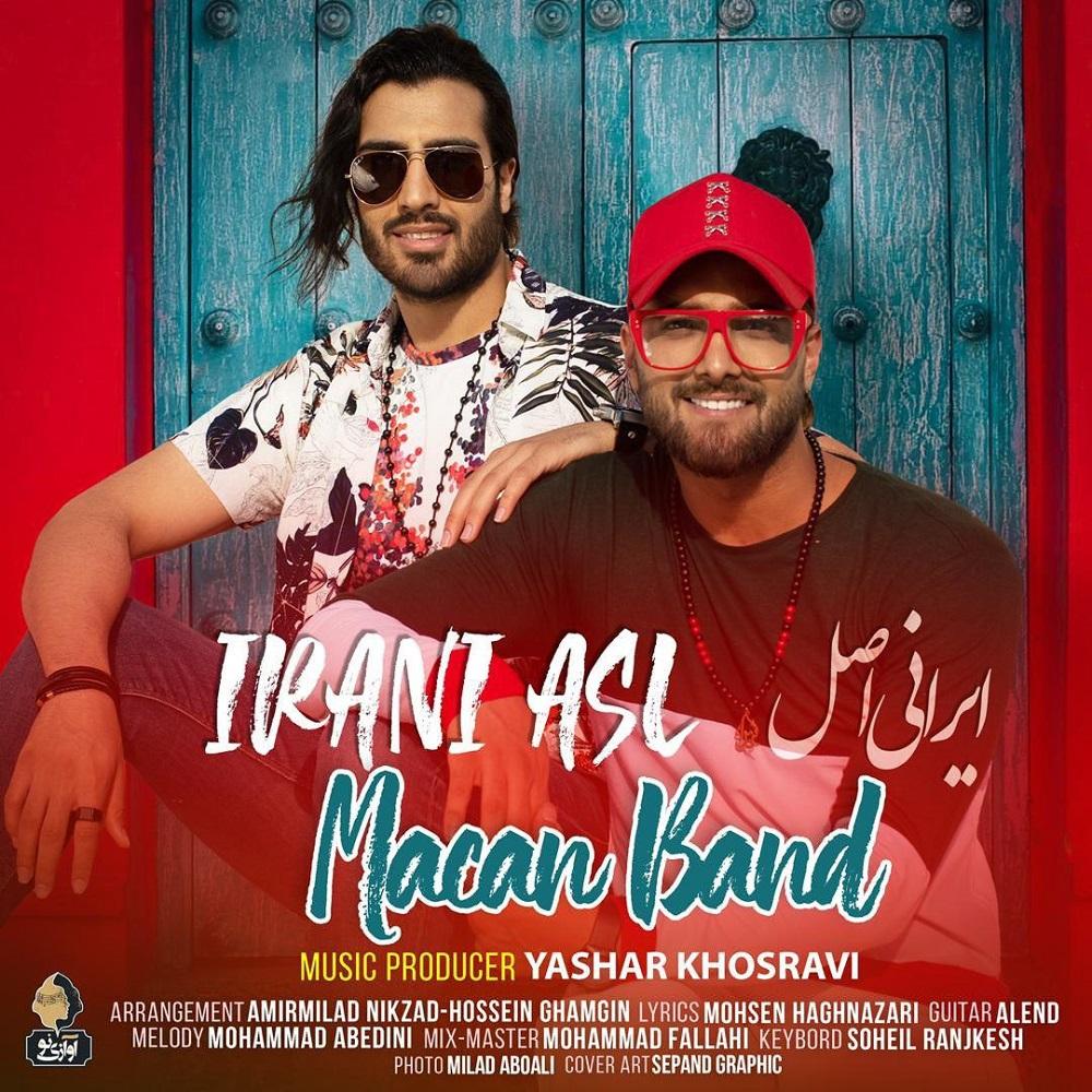 آهنگ جدید ماکان بند با نام «ایرانی اصل» را دانلود کنید