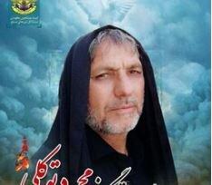 محمود توکلی شهید شد