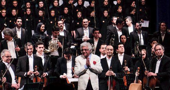 ارکستر سمفونیک تهران آثار چکناواریان را اجرا می کند