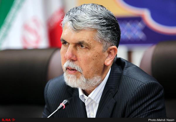 پیام وزیر ارشاد به جشنواره موسیقی نواحی