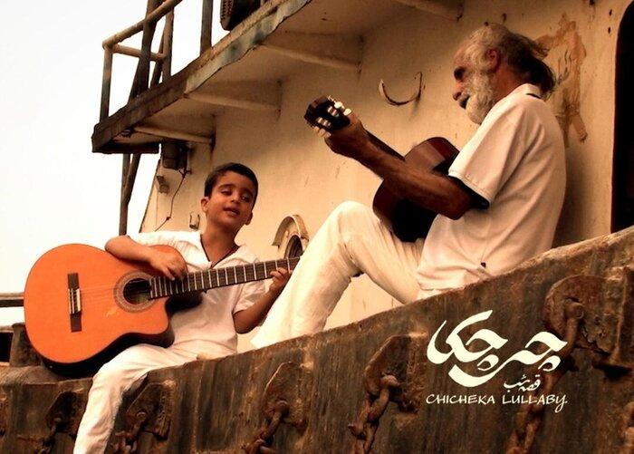 اکران مستندی موزیکال دربارهزندگی یک شاعر