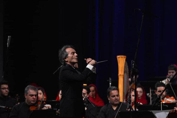 نوازندگان نوجوان در کنسرت ارکستر سمفونیک تهران خوش درخشیدند