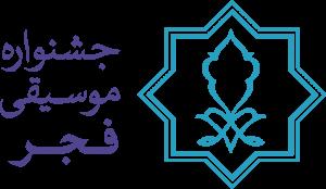 «جایزه ترانه» در سی و پنجمین دوره جشنواره موسیقی فجر برگزار میشود