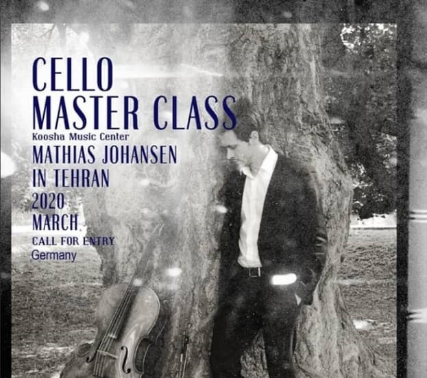 دومین مستر کلاس ماتیاس یوهانسون در تهران برگزار می شود